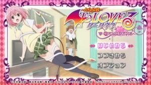 To LOVEる-とらぶる- ダークネス バトルエクスタシー タイトル画面