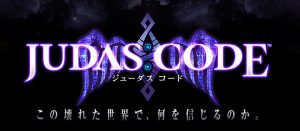 JUDAS CODEのCV:堀江由衣キャラクタービジュアルや短編PVが公開!
