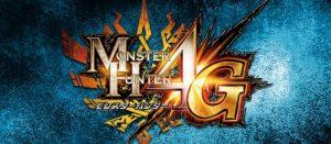 モンスターハンター4G G級クラス開放条件が判明!