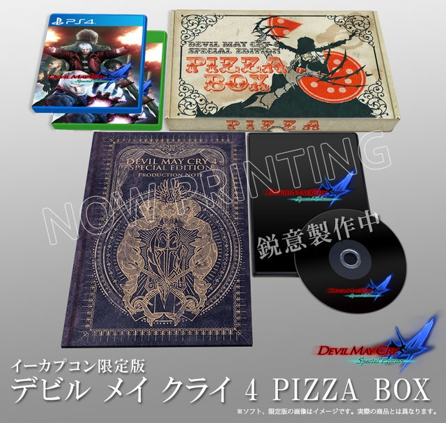 DEVIL MAY CRY 4 Special Edition 限定版