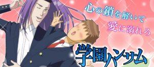 緋弾のアリア 緋弾のアリアAA アニメ化が決定!戦姉妹「アリア×間宮あかり」出撃!