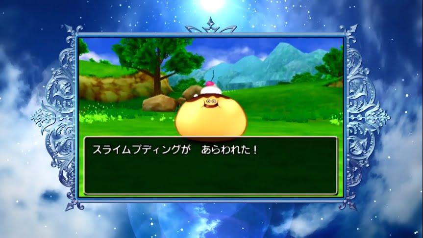 3DS DQ8 スライムプディング