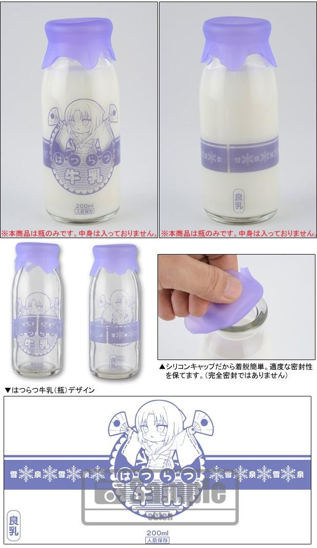 閃乱カグラ ESTIVAL VERSUS 雪泉イラスト入り はつらつ牛乳(瓶のみ)