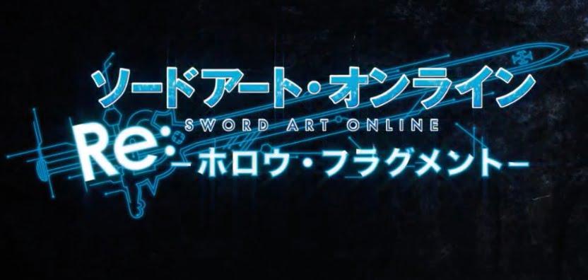 PS4 ソードアート・オンライン Re:-ホロウ・フラグメント-