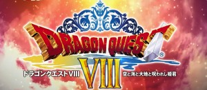 3DS版DQ8 合計11分に渡るプレイ動画が公開!追加出演声優に諏訪部順一さん、杉田智和さんも登場!