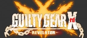 GUILTY GEAR(ギルティギア GUILTY GEAR Xrd -REVELATOR- PS4・PS3「ギルティギア イグザード レベレーター」発売決定!時期は2016年春!