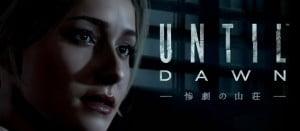 Until Dawn アンティルドーン 惨劇の山荘 分岐選択も確認できるゲームプレイトレイラーが公開!