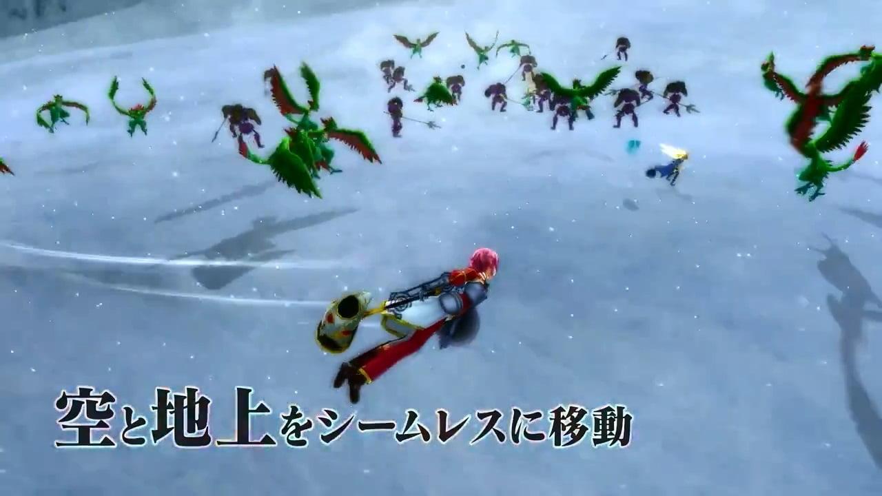 PS4 ソードアート・オンライン ゲームディレクターズ・エディション