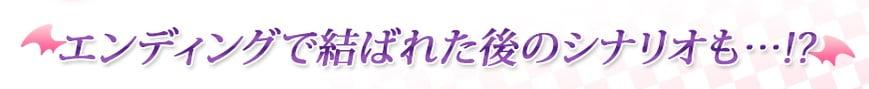 To LOVEる ダークネス トゥループリンセス