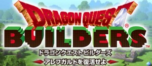 DQX, DQ ドラゴンクエストX オンラインが3DSで発売決定!予約も開始されました