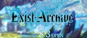 イグジストアーカイヴ イグジストアーカイヴ 発売日は2015年11月26日!予約特典も判明!そして、当然の如く子安武人さんが出演!