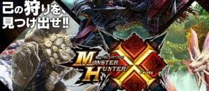MHX MHX 全狩技のレベル3、モーション値・能力値まとめ