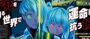 イグジストアーカイヴ イグジストアーカイヴ 戦闘システムや4名のキャラクターと声優が判明!