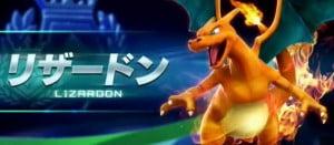 【ポケモンの格ゲー】ポッ拳 稼働日が2015年7月16日に決定!「マニューラ」「リザードン」が新たに参戦へ!