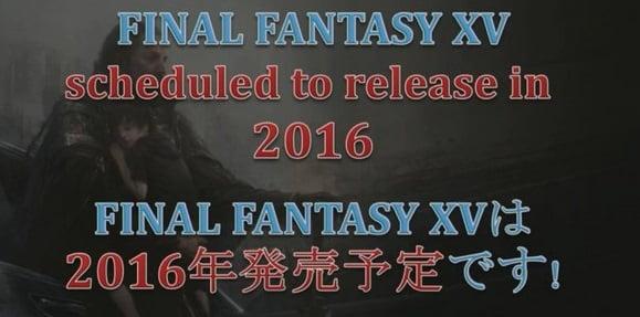 topbb-ff003 ファイナルファンタジー15 発売日