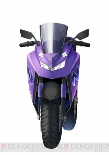 ネプテューヌ バイク