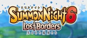 サモンナイト6, サモンナイト サモンナイト6 発売日が決定!パッケージ、メインビジュアルも公開!