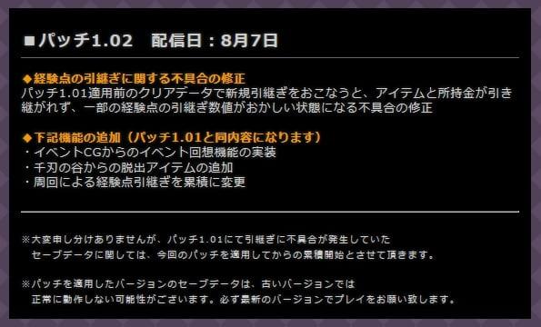 魔壊神トリリオン Ver1.02