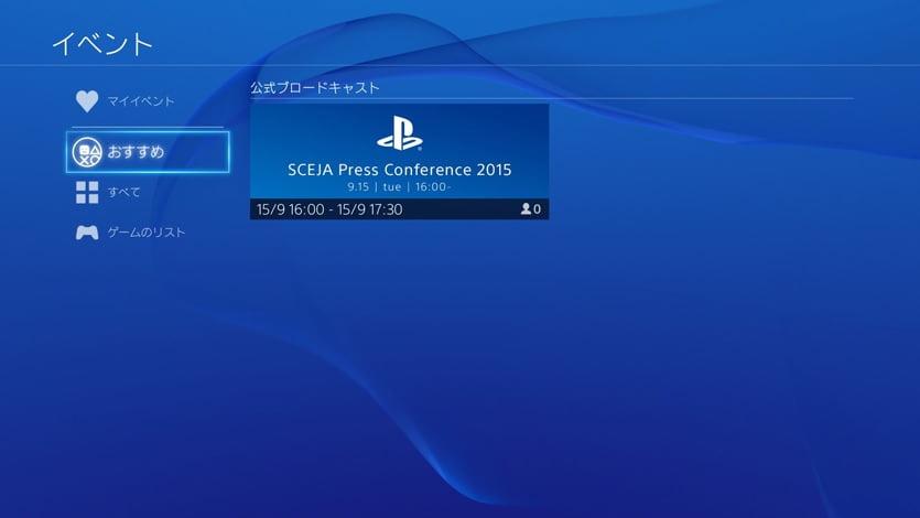 PS4 Ver3.00