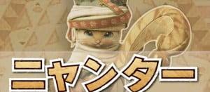 MHX MHX タマミツネ戦BGMのメイキング風景映像が公開!