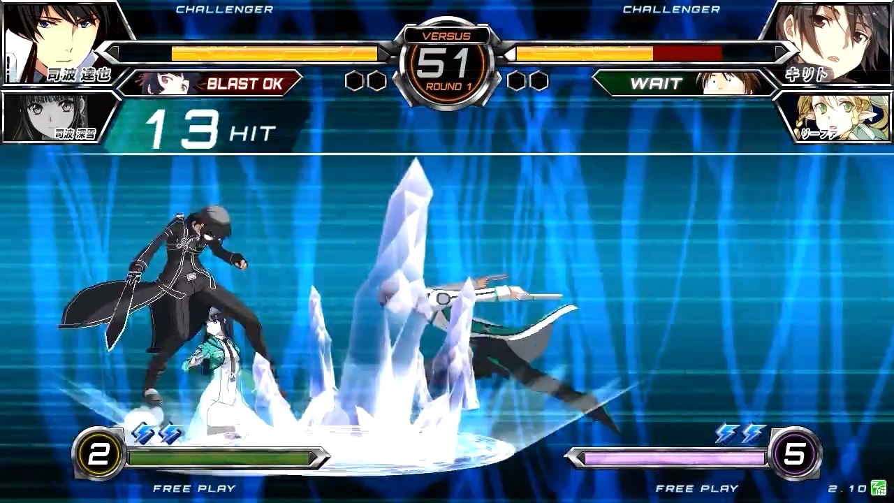 電撃文庫 FIGHTING CLIMAX IGNITION 司波達也