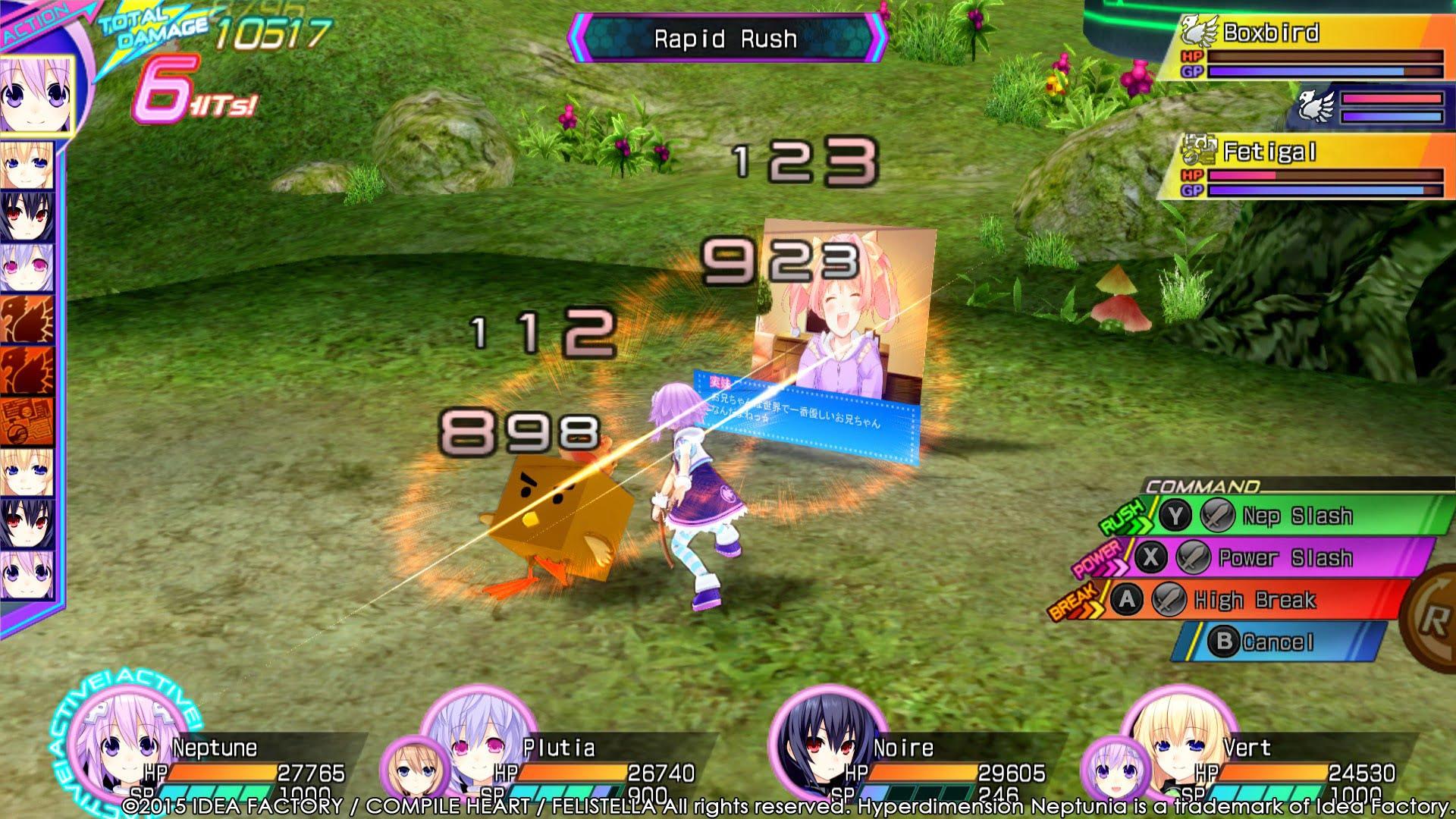 神次次元ゲイム ネプテューヌ リバース3 PC版