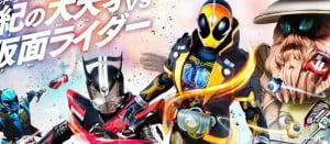 topbb-rider073
