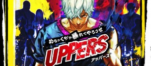 topbb-uppers0002