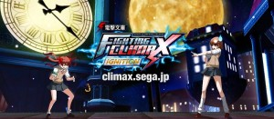 電撃文庫 FIGHTING CLIMAX IGNITION, 電撃文庫 FIGHTING CLIMAX 家庭用版「電撃文庫 FCI」 新規プレイアブルキャラクター&サポートキャラを網羅したPV公開!