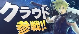 スマッシュブラザーズ, FF 大乱闘スマッシュブラザーズ FF7より「クラウド」が参戦決定!