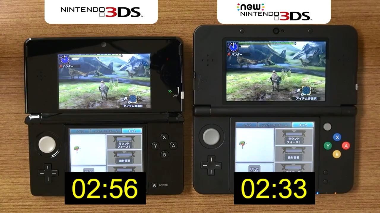 3DS ロード時間比較