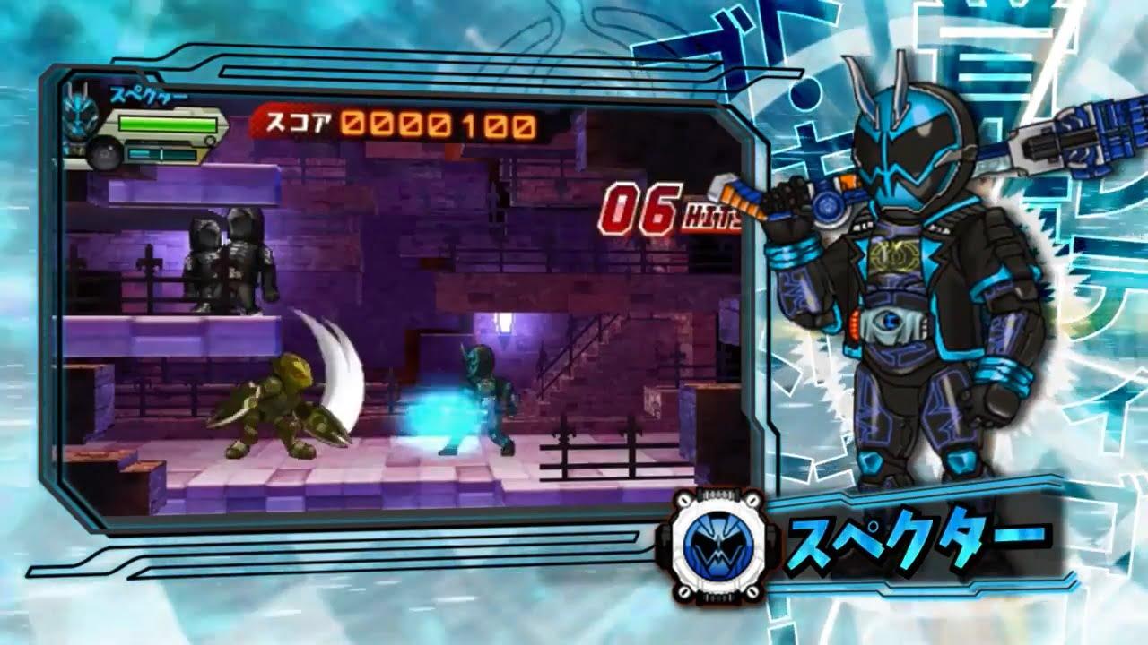 3DS 仮面ライダーゴースト ゲームでカイガン!!