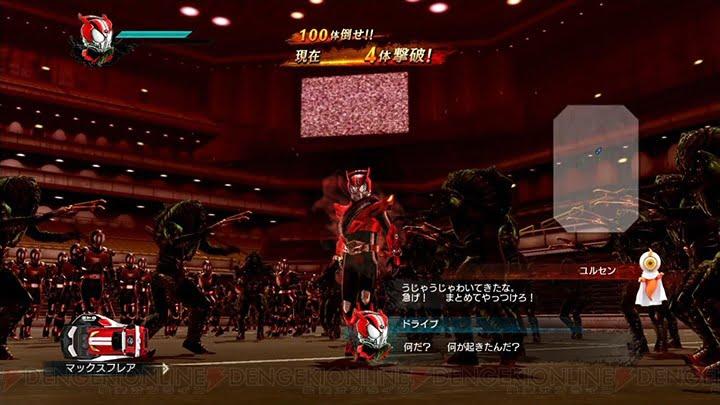 rider0647