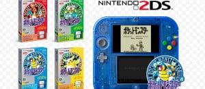 2DS 日本でも発売決定!低価格、3DSソフトもプレイ可能な簡易版!