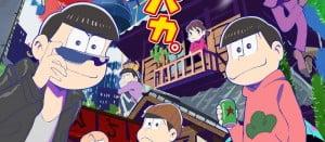 「おそ松さん~The Game~」 ゲームはPSVitaで発売、8種類のパッケージが存在!