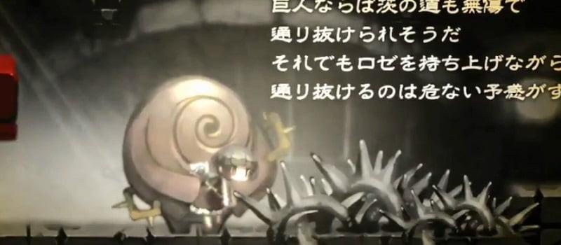 ロゼと黄昏の古城 プレイ動画