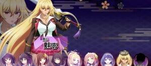 「ヴァルキリードライヴ ビクニ」 オンラインマルチのゲーム画面公開!2月に何か来るっぽい?「敷島魅零」追加か?