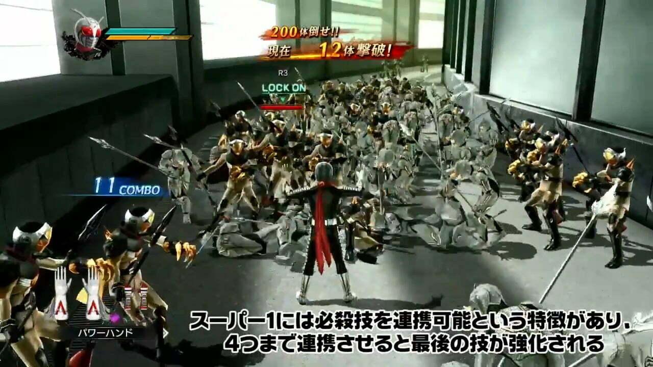 仮面ライダー バトライド・ウォー 創生