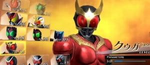 仮面ライダー バトライド・ウォー 創生 五代クウガと小野寺クウガの夢のタッグは実現不可へ…。