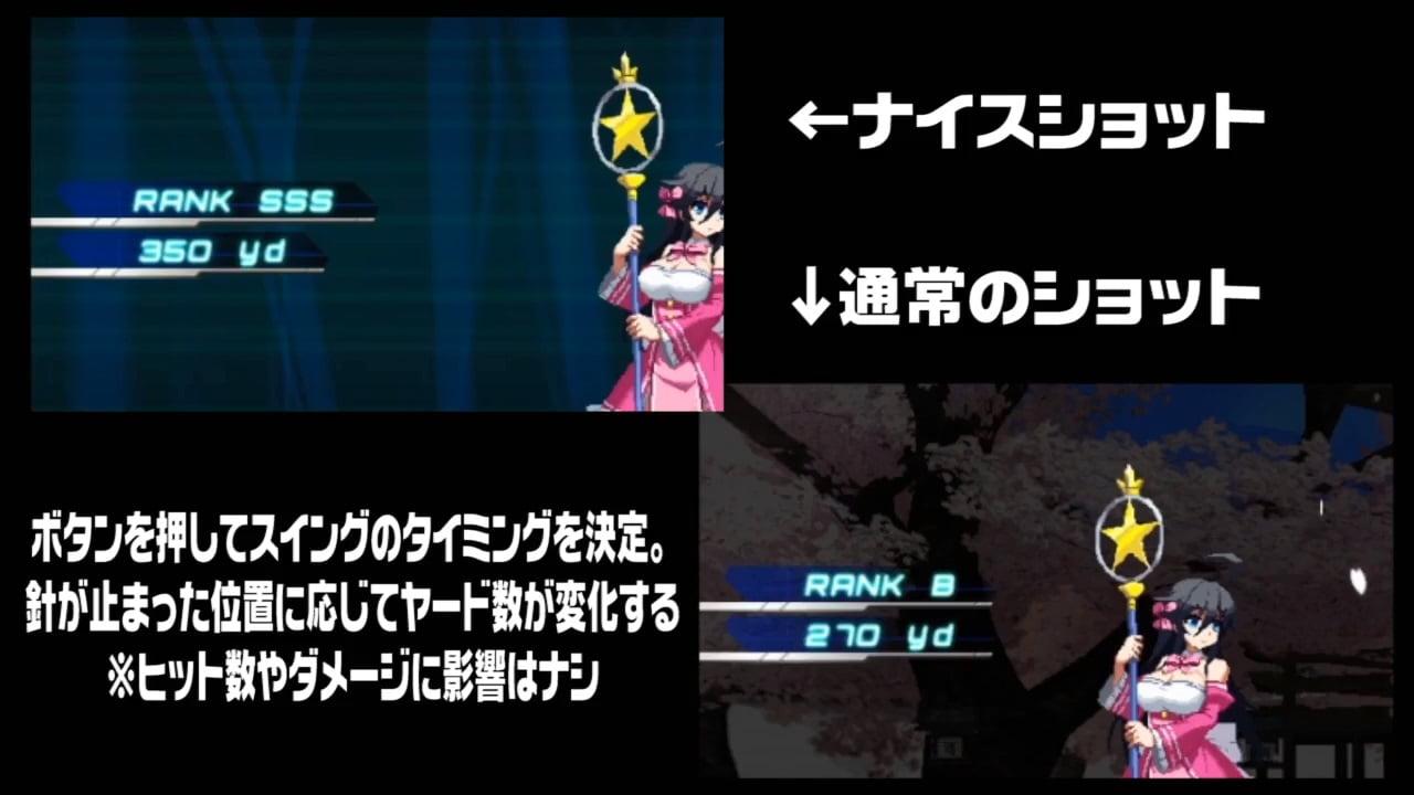 電撃文庫FCI アコ