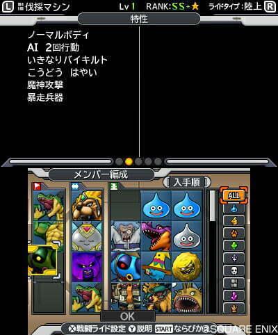 DQMJ3 超生配合