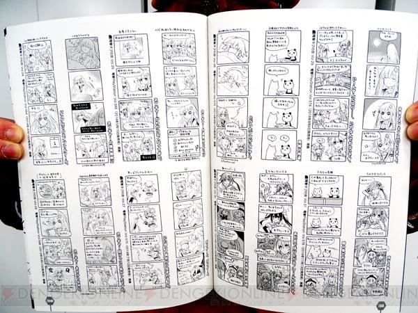 ゲイムのねぷねぷ感謝本!Vol.2