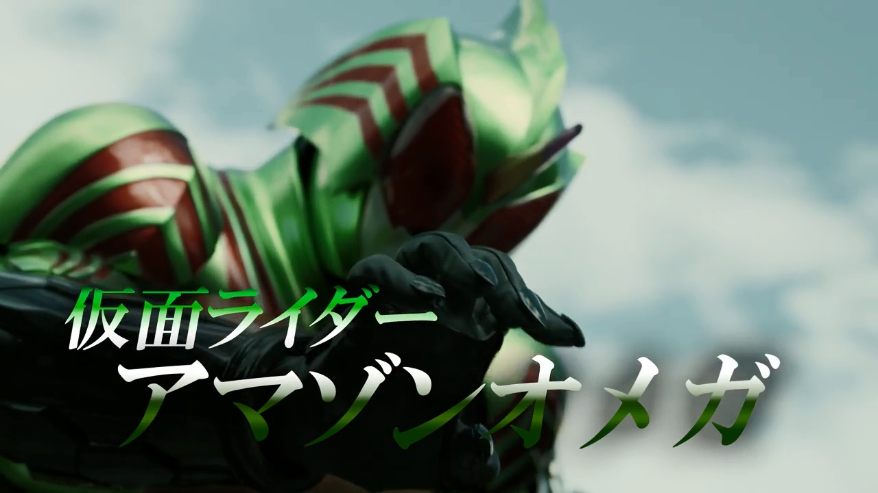 仮面ライダーアマゾンズの画像 p1_31