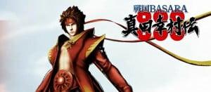 PS4・PS3「戦国BASARA 真田幸村伝」 プレイ動画が公開!基本的な一新アクションを確認!
