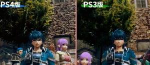 スターオーシャン5 PS4とPS3比較