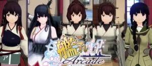 「艦これアーケード」 稼働間近!出撃開始ムービーや日高里菜さんによるプレイ動画公開!