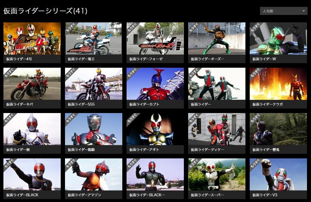 動画 dtvで仮面ライダーの動画、51種類が6/1より配信決定!初回は1ヵ月無料!