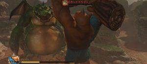 DQH2 DQ DQH2 ウイングタイガー戦のプレイ動画!4人マルチプレイで挑む!