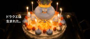 三國志13, 三國志 シリーズ30周年記念! 「三國志13」を発表、PS4・PS3・PCにて2015年12月10日発売!
