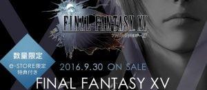 ロイヤルエディション, FF15 FF15ロイヤルエディションなるものが判明!完全版の匂いがする…。【Final Fantasy XV Royal Edition】